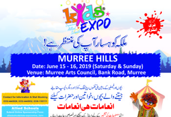 Kids Expo AS Newpaper Family Ad for Dunya News (2019) Updated