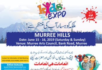 Kids Expo AS Newpaper Family Ad for Dunya News (2019)_final