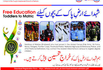 Allied Free Education Ad 2020 Final