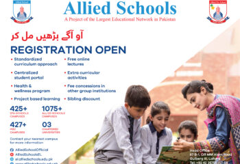 admission open 23.82x18-02-2