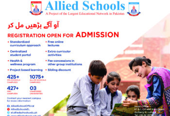 admission open for web final(1)