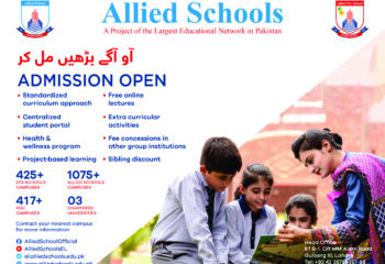 Allied Admission Open ad